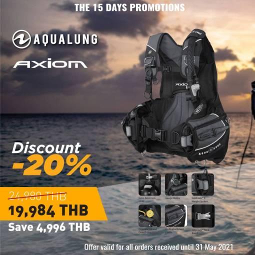 aqualung Axiom bcd sale - 20% off RRP