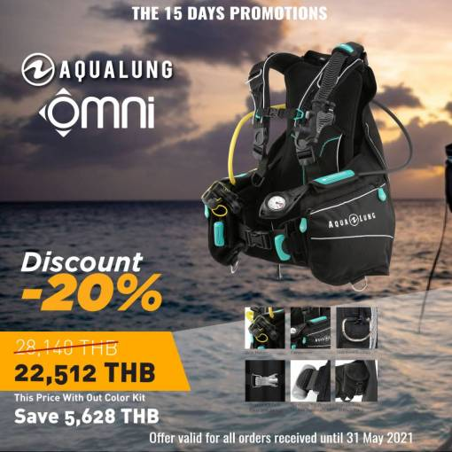Aqualung Omni bcd sale - 20% off RRP
