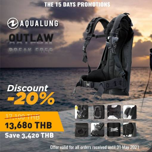 aqualung Outlaw bcd sale - 20% off RRP