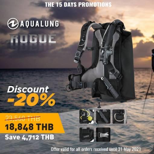 aqualung Rogue bcd sale - 20% off RRP