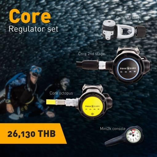 Aqualung Core Scuba Regulator Set