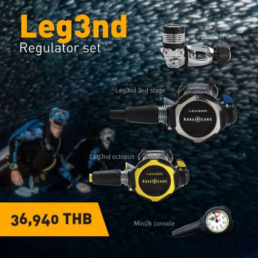 Aqualung Legend Scuba Regulator Set