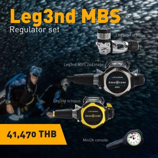 Aqualung Legend MBS Scuba Regulator Set