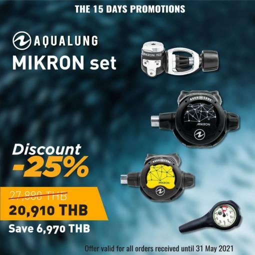 regulator set discount -25% -sale